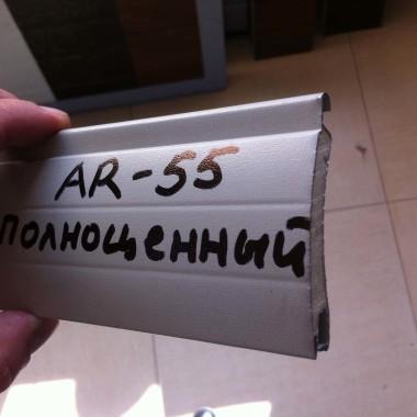 Пример профиля, из которого мы собираем защитные роллеты 26