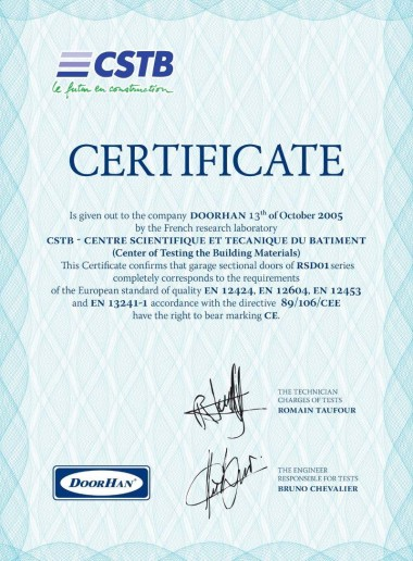 Сертификат 51